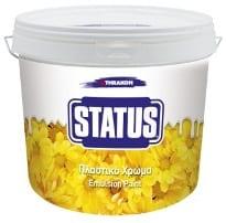 Διάθεση χρωμάτων Status
